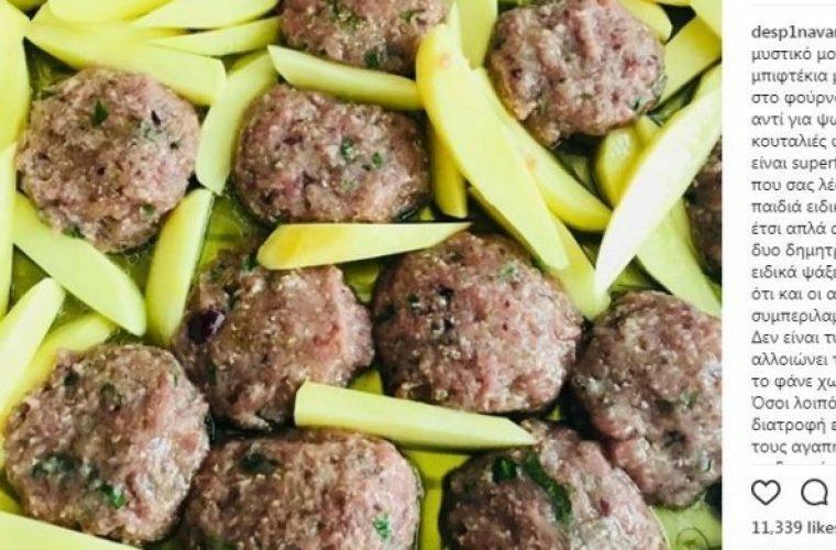 Δέσποινα Βανδή:  H συνταγή της για υγιεινά μπιφτέκια σίγουρα θα σε κάνει να τα μαγειρέψεις!