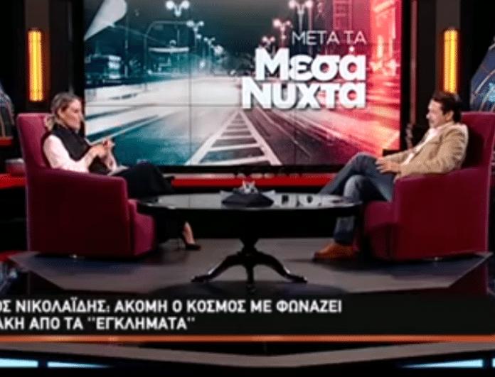 Ο Σταύρος Νικολαϊδης συγκλονίζει: «Χάσαμε 3 ψυχούλες...» (Βίντεο)