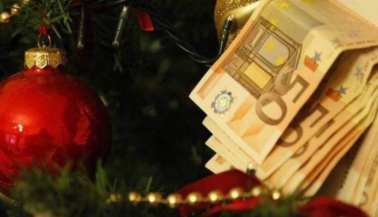 Δώρο Χριστουγέννων 2018: Μέχρι πότε πρέπει να καταβληθεί- Έτσι θα το υπολογίσετε