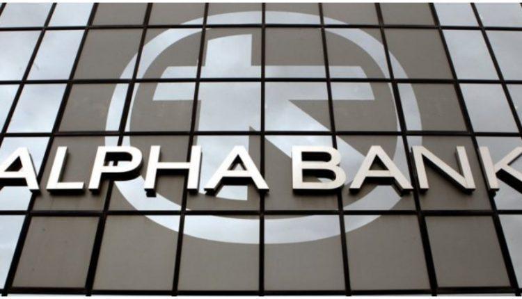 Προσοχή! Έκτακτη ανακοίνωση Alpha Bank προς όλους τους πελάτες: Τι ύποπτο συμβαίνει με την τράπεζα