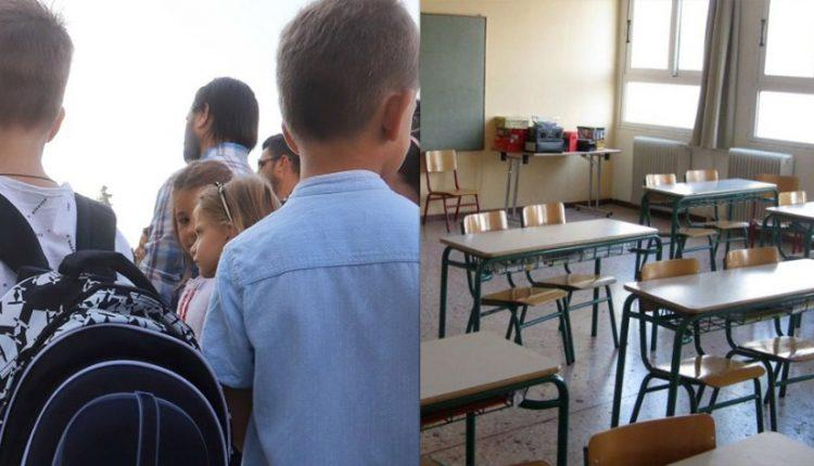 Καταγγελία σok μητέρας: Δασκάλα ξέχασε κλειδωμένα δύο παιδιά στην τάξη