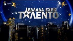 Ελλάδα έχεις Ταλέντο: Αυτοί είναι οι πρώτοι 4 που πέρασαν στον μεγάλο τελικό!