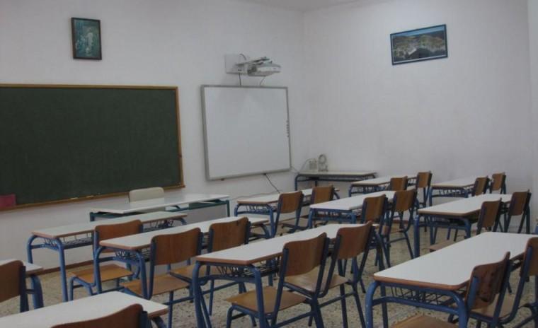 Μόλις ανακοινώθηκε νέα στάση εργασίας των δασκάλων και των καθηγητών