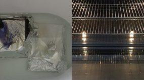 Η χαρά της νοικοκυράς! Το απόλυτο κόλπο για να καθαρίσετε τον φούρνο σας χωρίς κούραση (εικόνες)