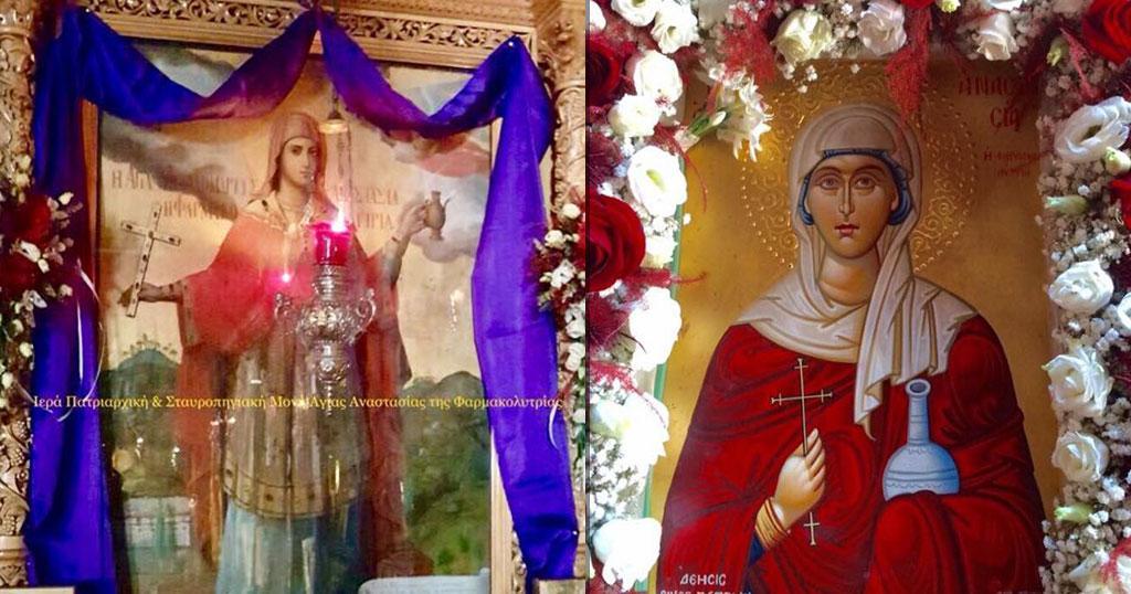 Αγία Αναστασία η Φαρμακολύτρια: Τι γιορτάζουμε σήμερα 22 Δεκεμβρίου στην Ορθόδοξη Εκκλησία