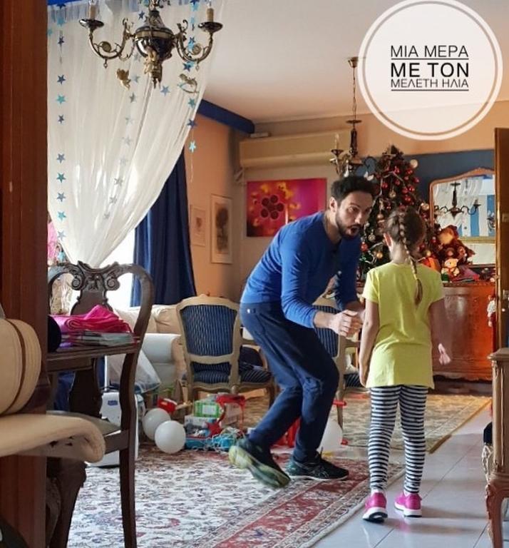 Μελέτης Ηλίας: Δείτε για πρώτη φορά το εντυπωσιακό σπίτι του