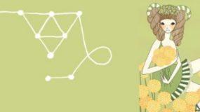 Μαμά Αιγόκερως: Όσα κρύβονται κάτω από το δυναμικό της προφίλ
