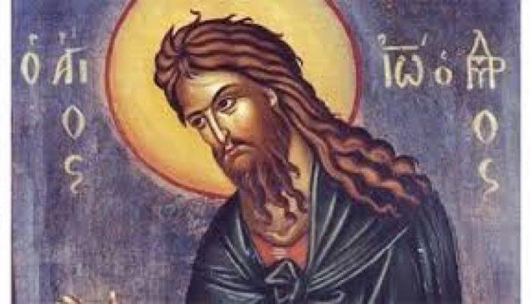 Άγιος Ιωάννης ο Πρόδρομος: Συγκλονίζουν τα σύγχρονα θαύματα του