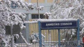Κλειστά τα σχολεία σε περιοχές της Αττικής