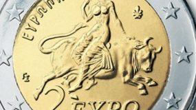 Το κέρμα των 2 ευρώ στο πορτοφόλι σου μπορεί να αξίζει 80.000 ευρώ