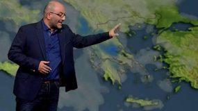 Η εξέλιξη του καιρού τις επόμενες ώρες. Τι λέει ο Σάκης Αρναούτογλου για την κακοκαιρία (Video)