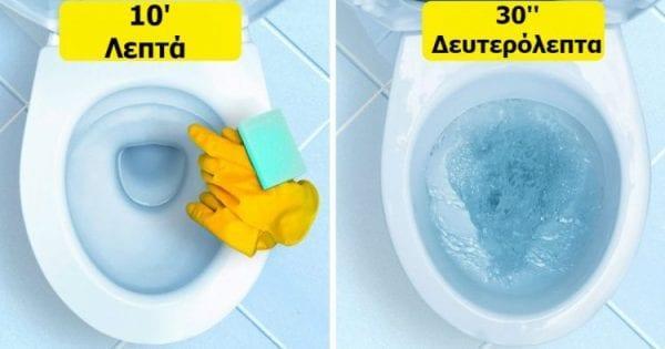 15 Έξυπνα Τρικ Καθαρισμού, που θα Κάνουν το Σπίτι σας να Λάμπει, μέσα σε Λίγα Λεπτά