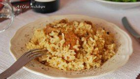 Μια νόστιμη συνταγή για πολίτικο Ατζέμ πιλάφι