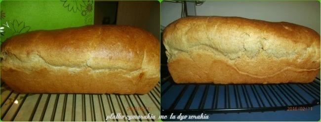 Ολικής άλεσης ψωμί για τόστ για τα παιδια!