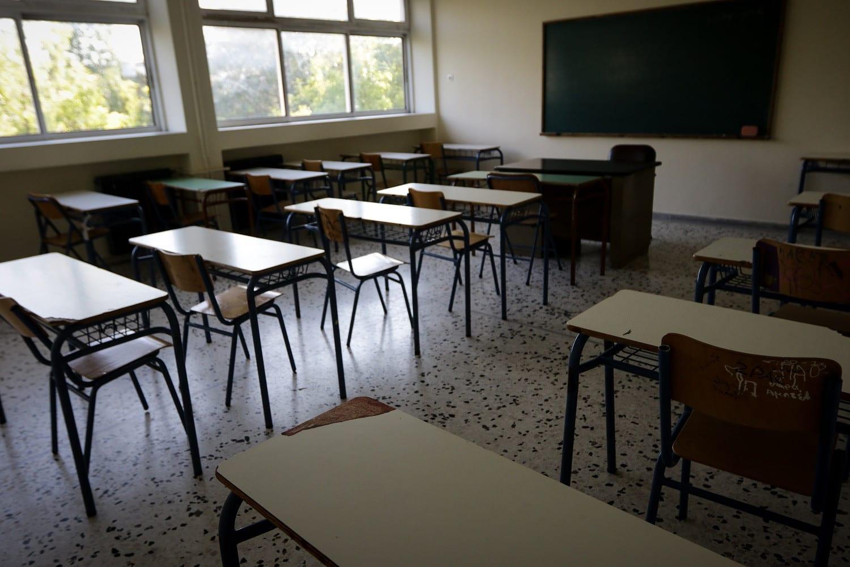 Χωρίς μάθημα οι δύο τελευταίες ώρες σήμερα στα σχολεία - Δείτε γιατί
