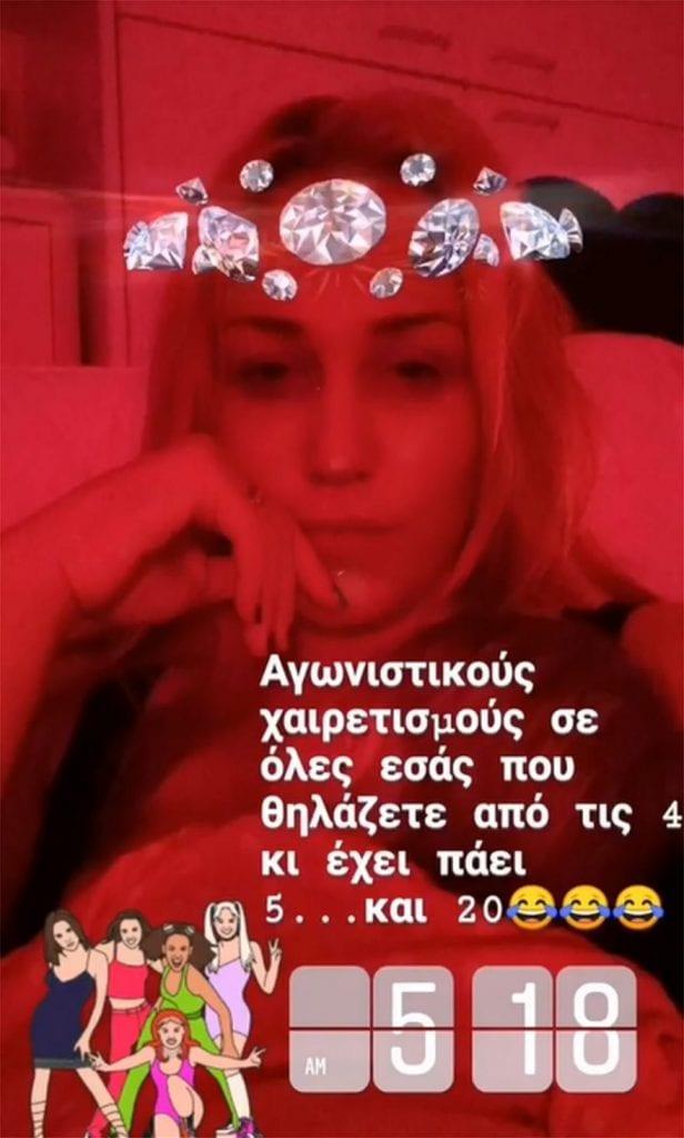 Τα ξενύχτια της Πηνελόπης Αναστασοπούλου με τη νεογέννητη κορούλα της