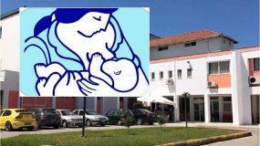 Το Νοσοκομείο της Πρέβεζας είναι το πρώτο περιφερειακό Νοσοκομείο «Φιλικό προς τα βρέφη»