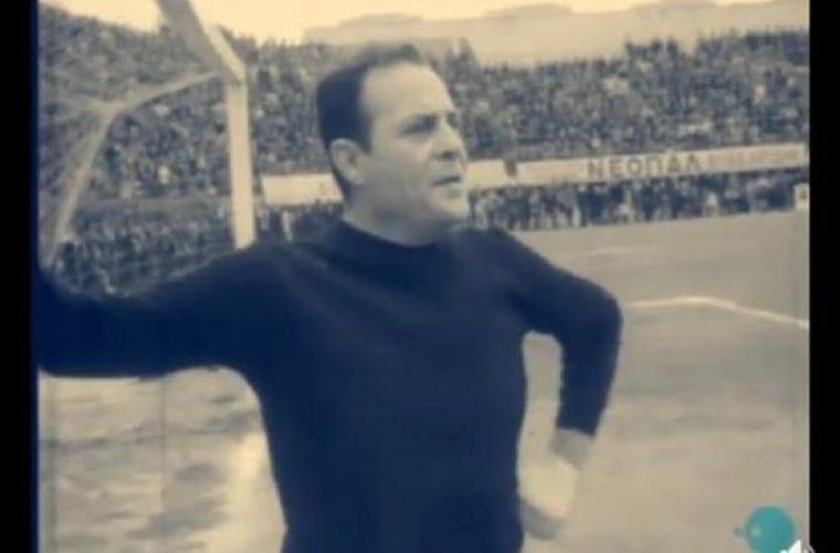 Ντοκουμέντο – Δείτε τον Κούρκουλο να παίζει μπάλα με τον Λάμπρο Κωνσταντάρα και τον Βουτσά (Vid)