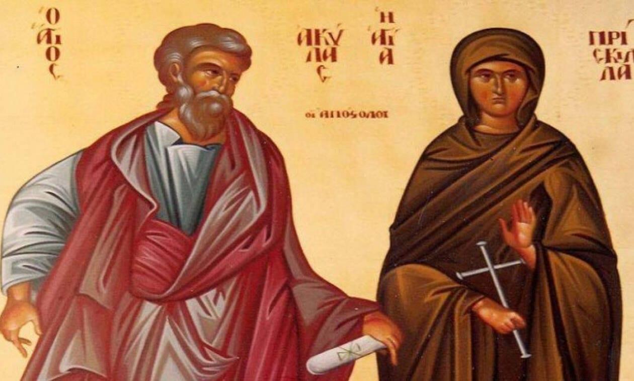 Ημέρα του Αγίου Βαλεντίνου: Αυτοί είναι οι «Βαλεντίνοι» της Ορθοδοξίας σύμφωνα με τον Χριστόδουλο