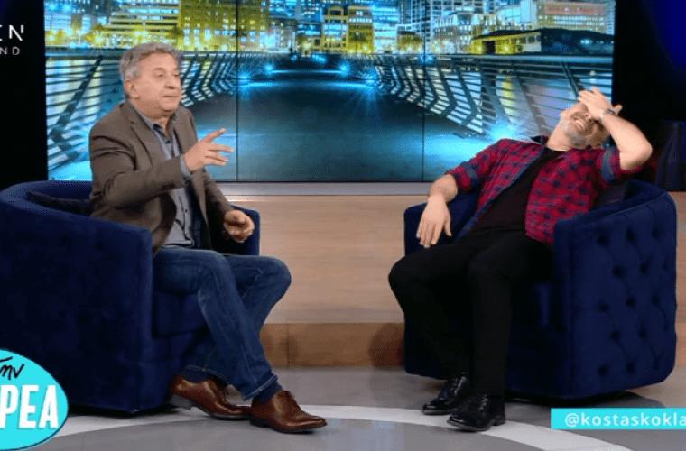 Κώστας Κόκλας: Ήταν καλεσμένος στη Σκορδά και πήγε στη Μενεγάκη!
