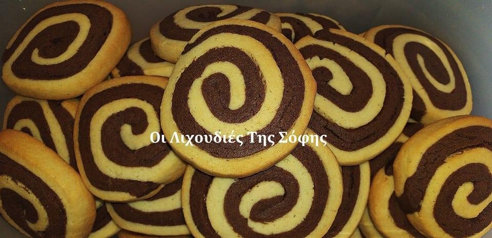 Μπισκότα σπείρες από τη Σόφη Τσιώπου