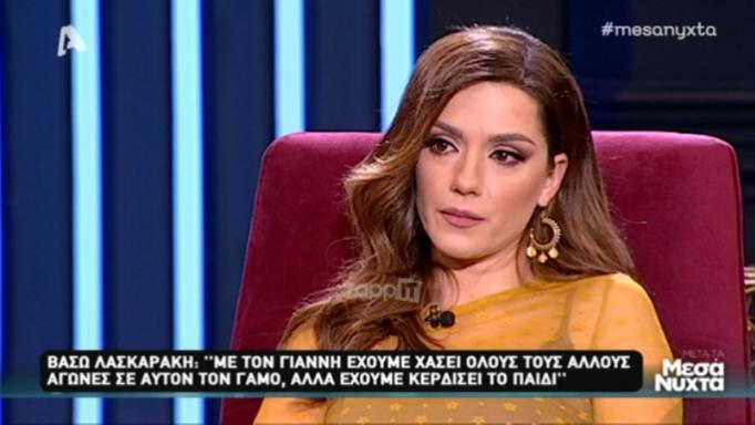 Η Βάσω Λασκαράκη μιλάει ανοικτά για τον χωρισμό της από τον Γιάννη Τσιμιτσέλη!