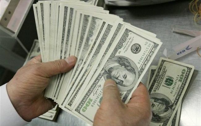 Ήξερες ότι τα χαρτονομίσματα ΔΕΝ κατασκευάζονται από χαρτί;