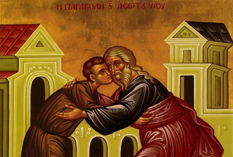 ΚΥΡΙΑΚΗ ΤΟΥ ΑΣΩΤΟΥ: Ο ΘΕΟΣ ΠΕΡΙΜΕΝΕΙ ΜΕΧΡΙ ΤΕΛΟΥΣ ΤΗΝ ΜΕΤΑΝΟΙΑ ΟΛΩΝ ΜΑΣ