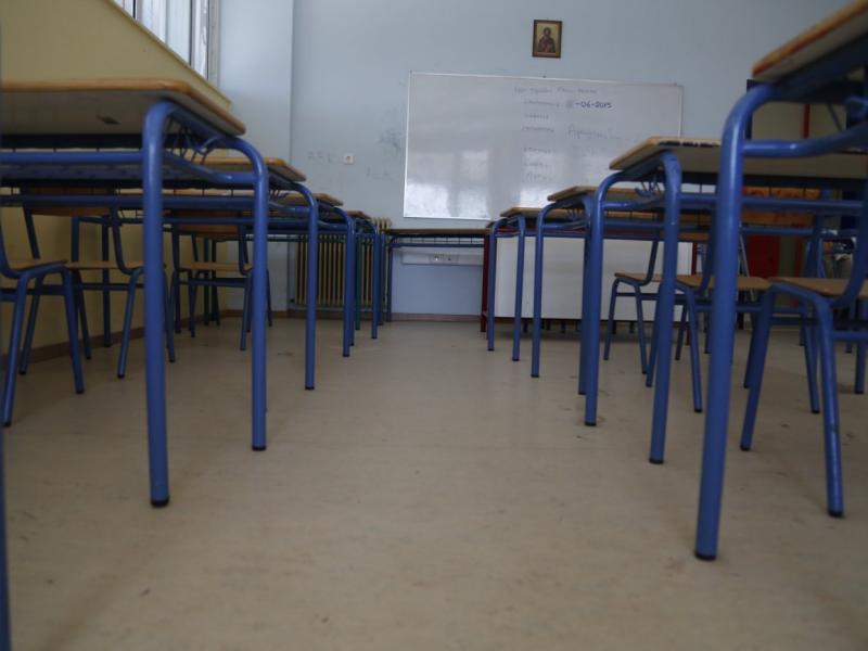 Καταγγελία: Χωρίς θέρμανση σχολείο στο Ίλιο εν μέσω κακοκαιρίας