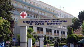 Νοσοκομείο Παίδων «Αγία Σοφία»: Κραυγή αγωνίας για τα παιδιά που φιλοξενούνται με εισαγγελική εντολή