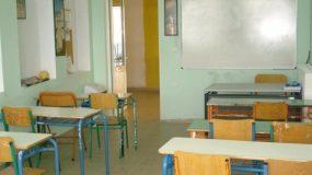 Κιλκίς: Σάλος με καταγγελία σε βάρος δασκάλου - Κατηγορείται ότι ασέλγησε σε μαθητές