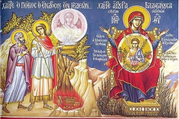 Α' Χαιρετισμοί της Θεοτόκου- Οι Προσευχές στη μητέρα μας