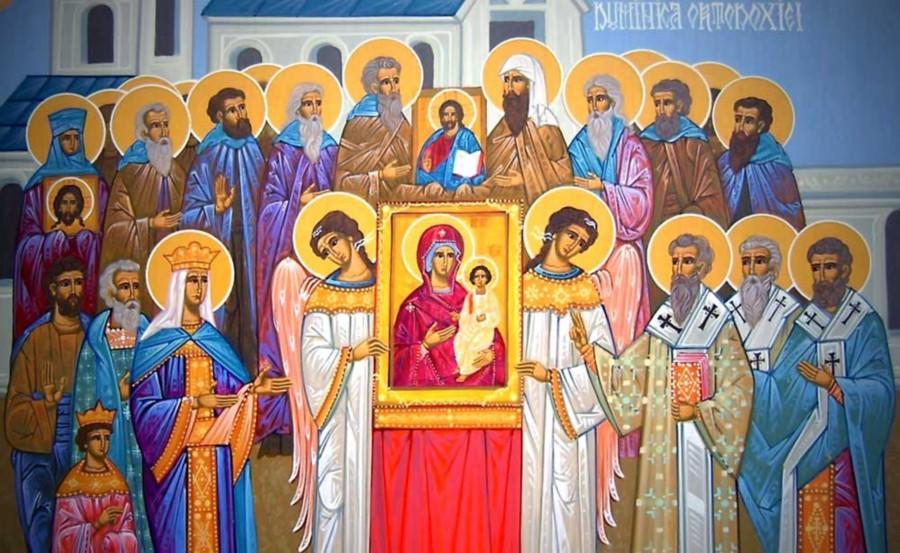 Κυριακή της Ορθοδοξίας 2019: Τι γιορτάζουμε