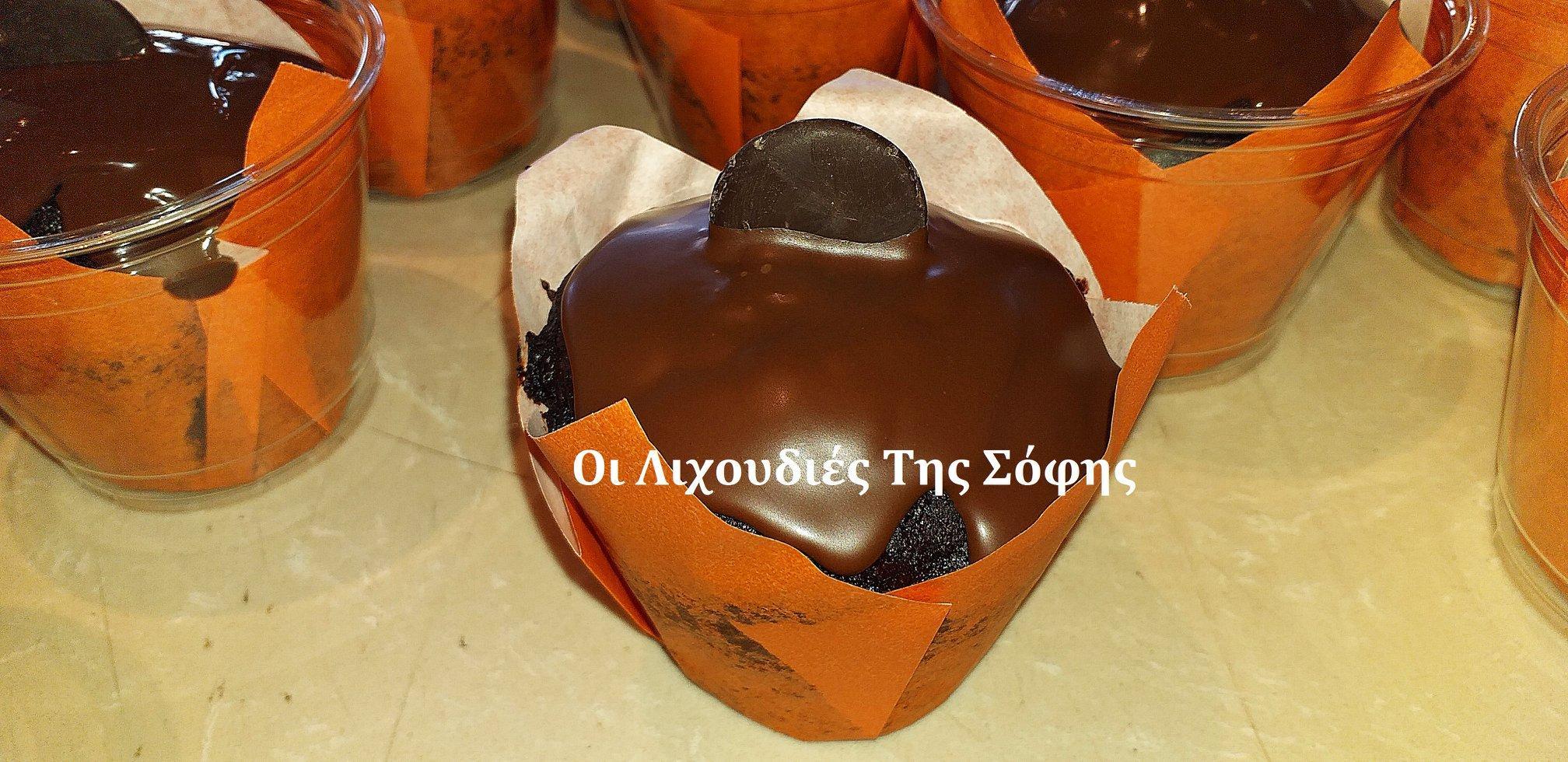 Νηστίσιμα σοκολατένια μάφινς από την Σόφη Τσιώπου
