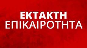 Τραγωδία στο Ελληνικό - Αντιπτέραρχος πυροβόλησε τη σύζυγο του και στη συνέχεια αυτοπυροβολήθηκε.