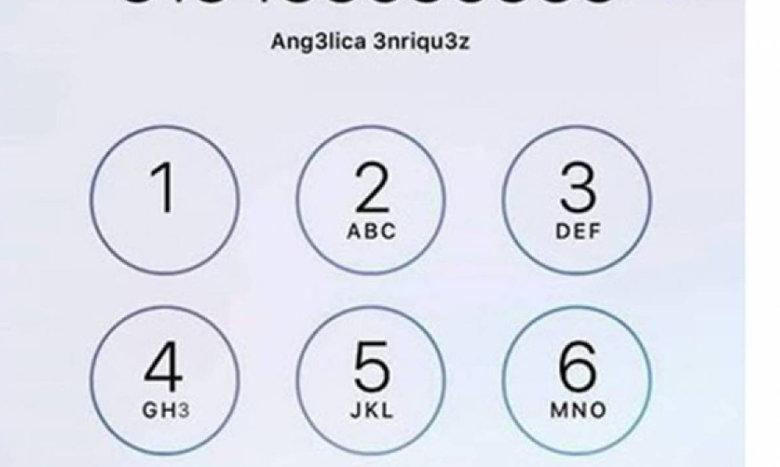 Τεστ όρασης - Πόσα «3» βλέπεις στην εικόνα;