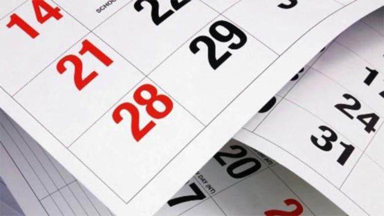 Αργίες 2019: Δείτε πότε είναι τα επόμενα τριήμερα - Πότε «πέφτουν» Πάσχα και Αγίου Πνεύματος