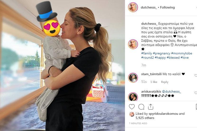 Η γλυκιά φωτογραφία της Δούκισσας Νομικού με τον γιο της και το δημόσιο «ευχαριστώ»