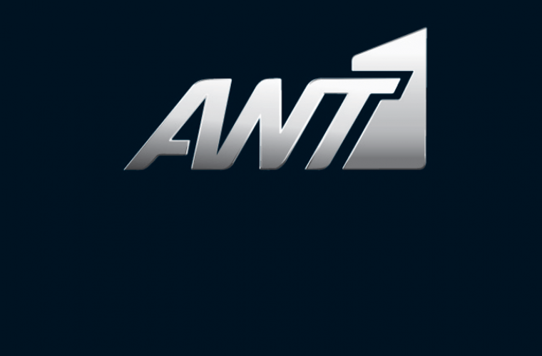 Τέλος από τον ΑΝΤ1 μετά από οκτώ χρόνια! Η ανακοίνωση της παρουσιάστριας