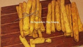 Νηστίσιμα κριτσίνια καρότου από τη Σόφη Τσιώπου
