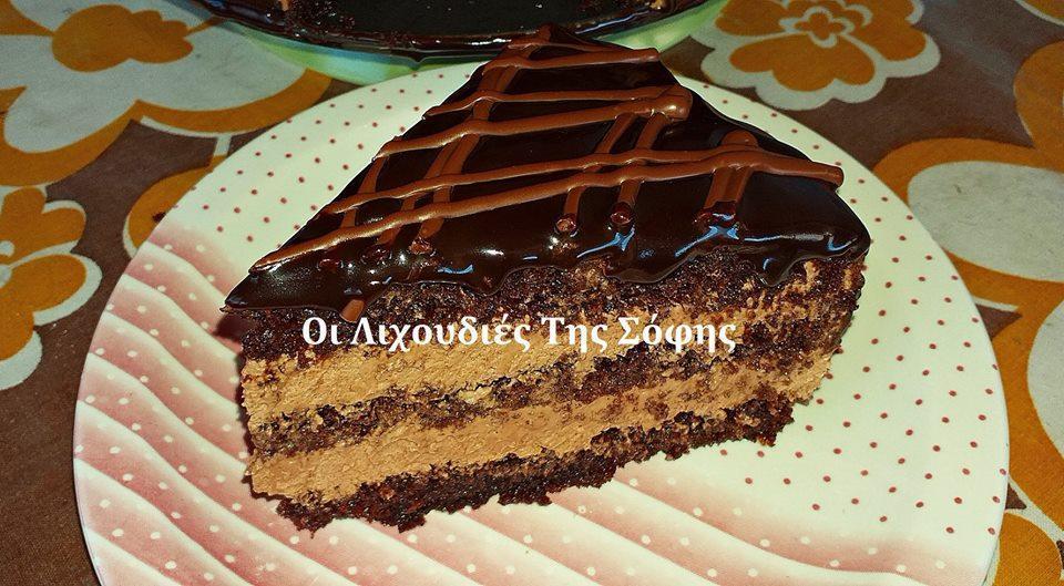 Υπέροχη τούρτα πραλίνα από τη Σόφη Τσιώπου