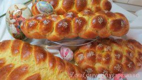 Τσουρέκια παραδοσιακά