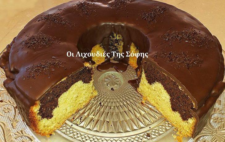 Νηστίσιμο κέικ πορτοκάλι σοκολάτα της Σόφης Τσιώπου!