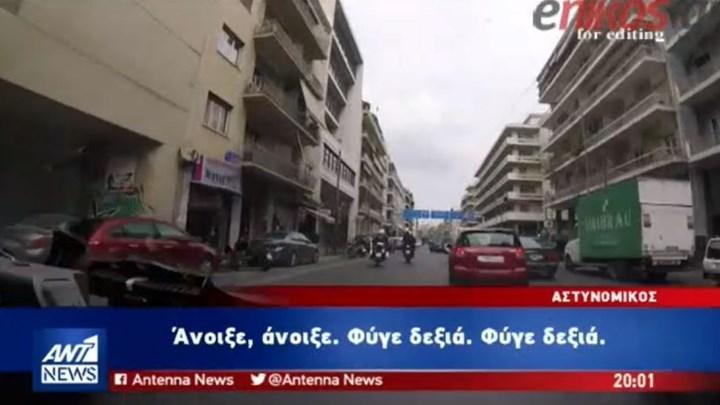Yπεράνθρωπη προσπάθεια αστυνομικών για να φθάσει άρρωστο παιδί στο Νοσοκομείο -BINTEO