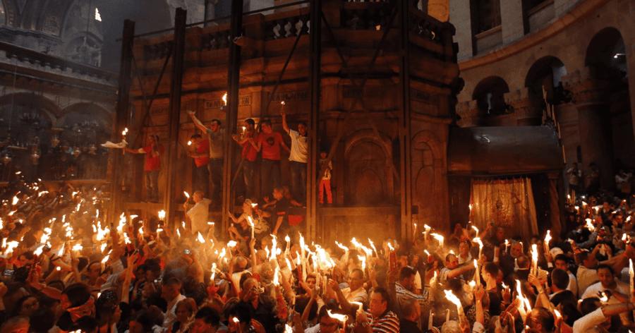 70 ιστορικές μαρτυρίες αποκαλύπτουν όλη την αλήθεια για το Άγιο Φως