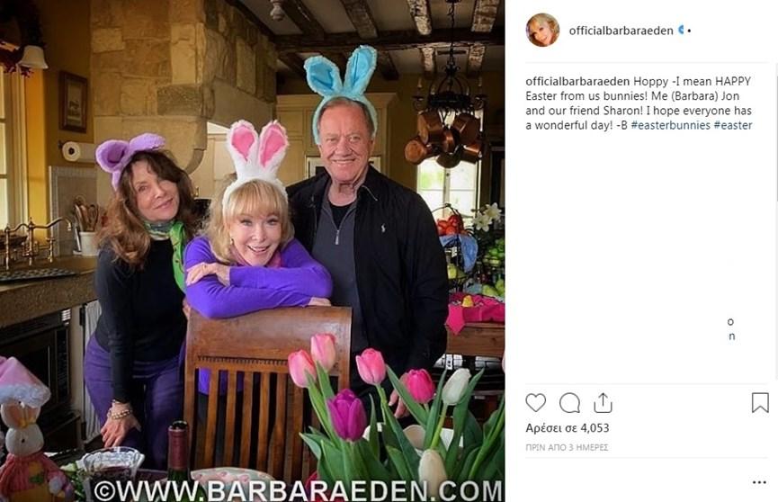 Θυμάστε το τηλεοπτικό Τζίνι; Δείτε πως είναι σήμερα η 87χρονη Μπάρμπαρα Ίντεν