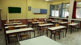 Κλειστά σχολεία Μάιο και Ιούνιο λόγω εκλογών: Πότε δεν θα λειτουργήσουν