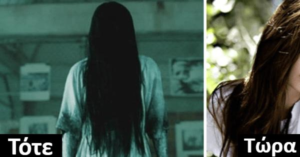 Θυμάστε Το Τρομακτικό Κορίτσι Από Το Θρίλερ «The Ring»; ΄Εχει γίνει μία κούκλα! Θα σας πέσει το σαγόνι!