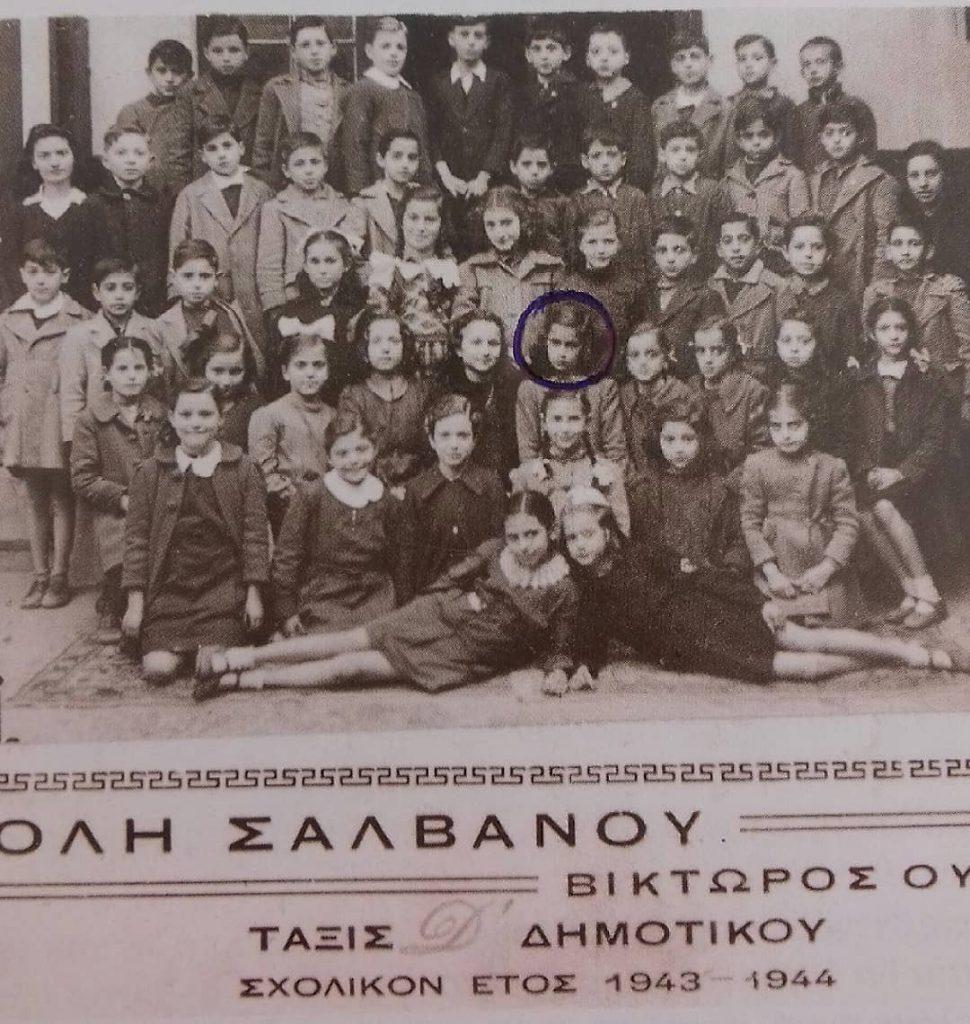 Aλίκη Βουγιουκλάκη: Σπάνια σχολική φωτογραφία της, στην 4η Δημοτικού το 1943!