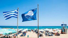 Γαλάζιες σημαίες 2019: Αυτές είναι οι πιο καθαρές παραλίες για φέτος